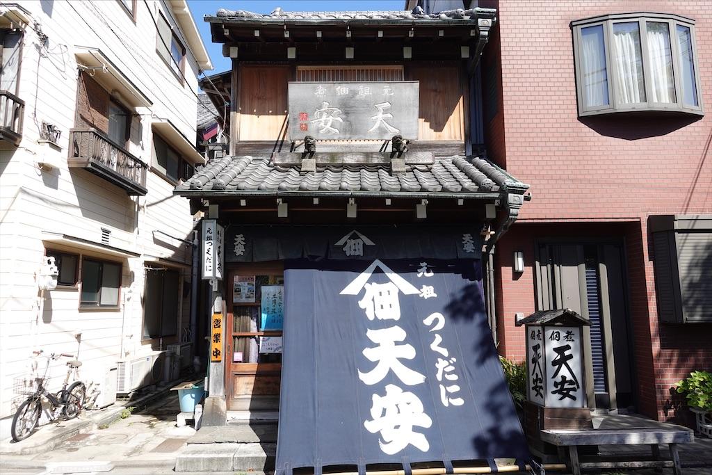 f:id:tomatsu1024:20210827181036j:image