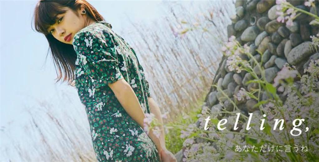f:id:tomatsu1024:20210902005140j:plain