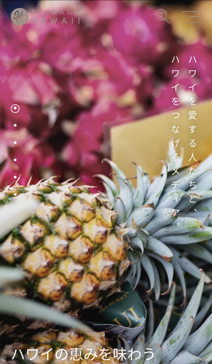 f:id:tomatsu1024:20210906184404j:plain