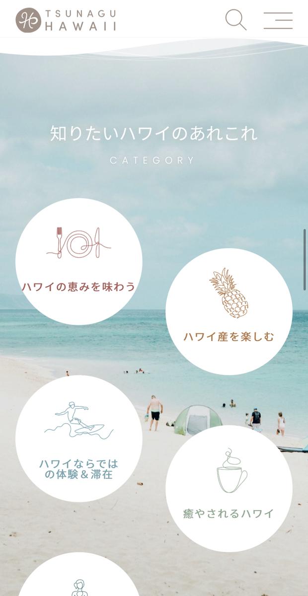 f:id:tomatsu1024:20210906184435j:plain