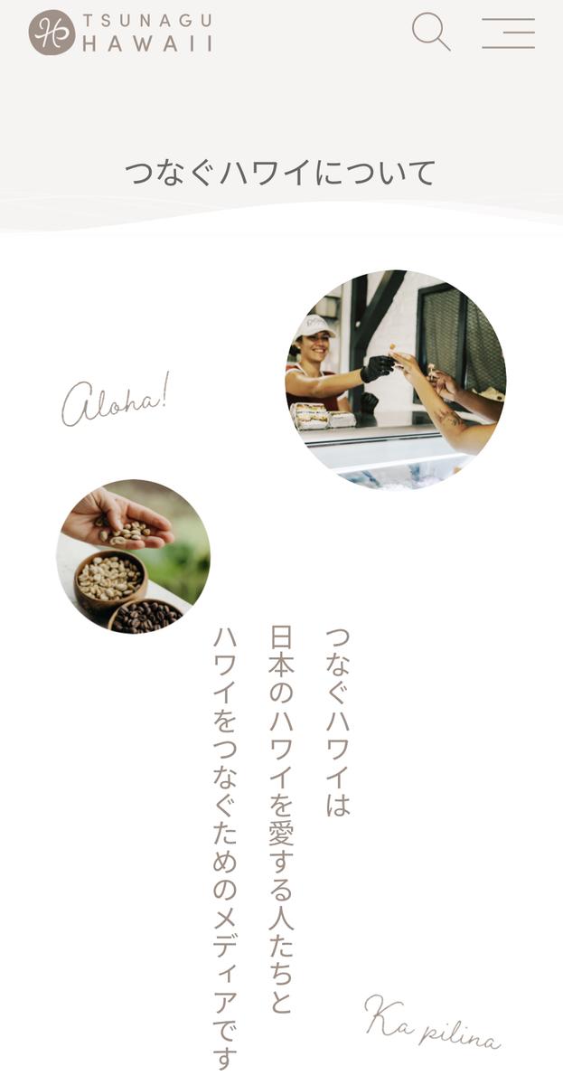f:id:tomatsu1024:20210906184459j:plain