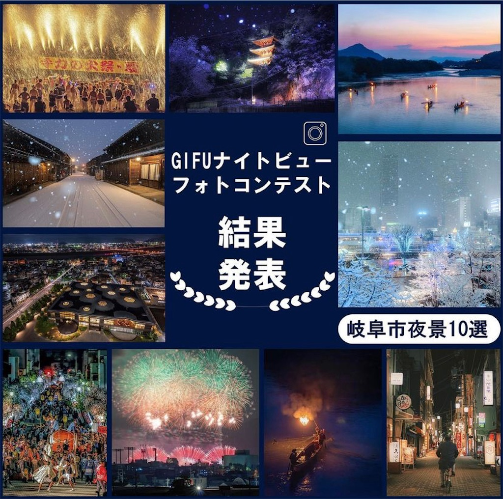 f:id:tomatsu1024:20210909084335j:image