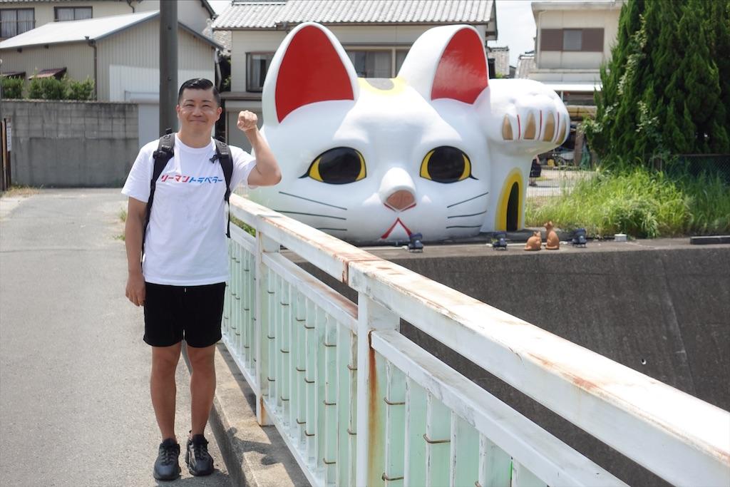 f:id:tomatsu1024:20210918015807j:image