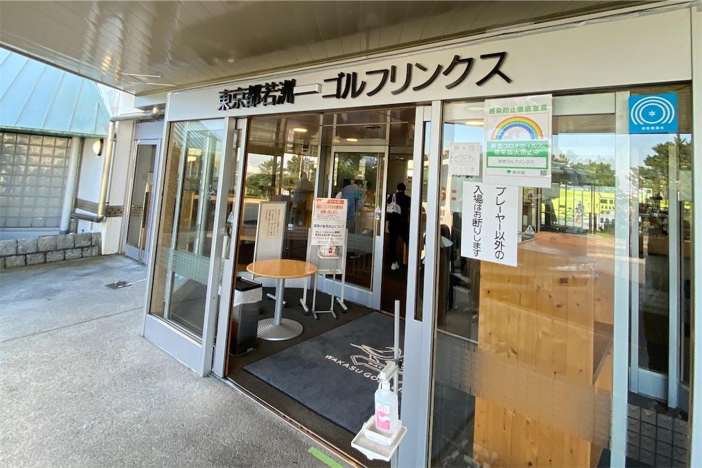 f:id:tomatsu1024:20211008203652j:image