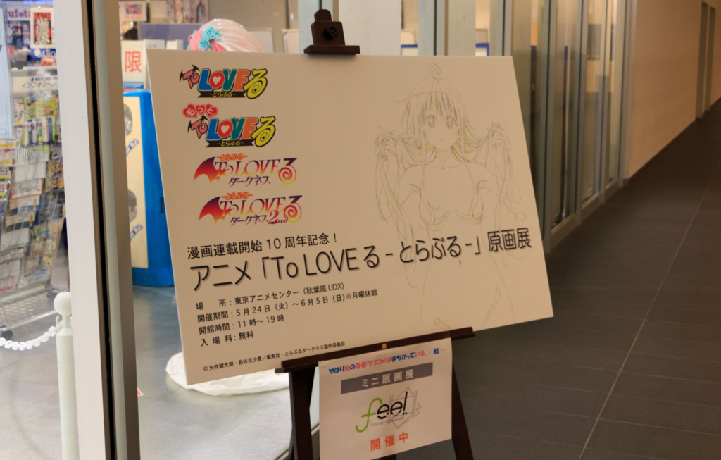 f:id:tomatsusena:20160525223013j:plain