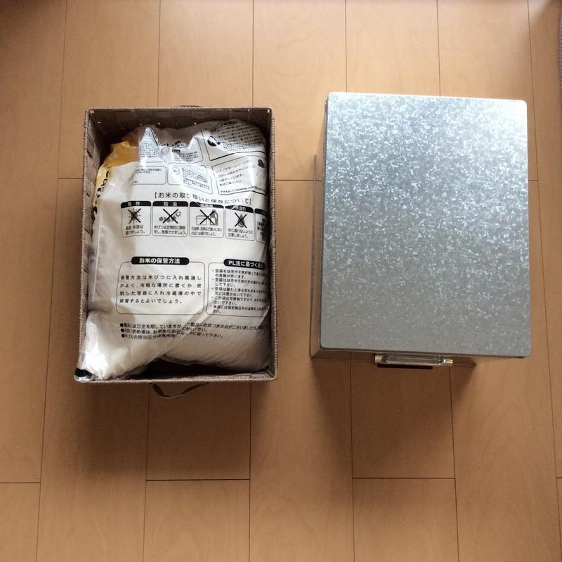 トタン ボックス 無印 キャンプ道具の収納にも活躍!無印良品 トタンボックスでお洒落しよう