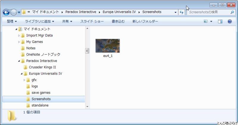 f:id:tombi-aburage:20131207135807p:plain