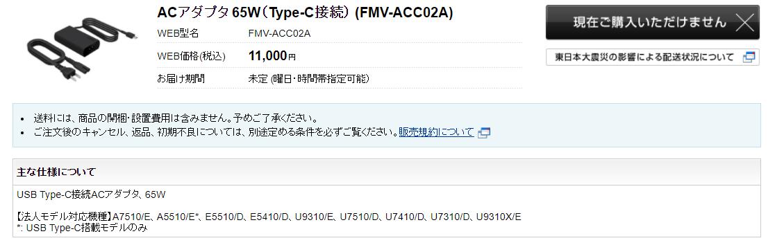 f:id:tombi-aburage:20210313110411p:plain