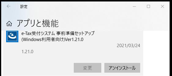f:id:tombi-aburage:20210324155012p:plain