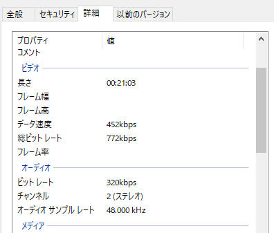 f:id:tombi-aburage:20210619090944p:plain