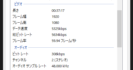 f:id:tombi-aburage:20210620074353p:plain