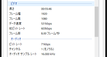 f:id:tombi-aburage:20210620083613p:plain