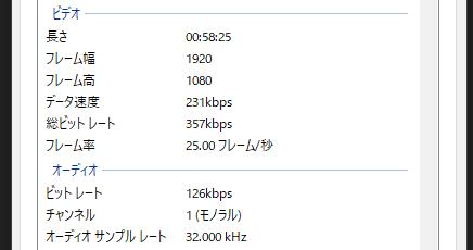 f:id:tombi-aburage:20210620085655p:plain