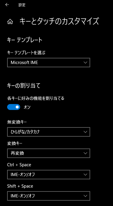 f:id:tombi-aburage:20210908083210p:plain