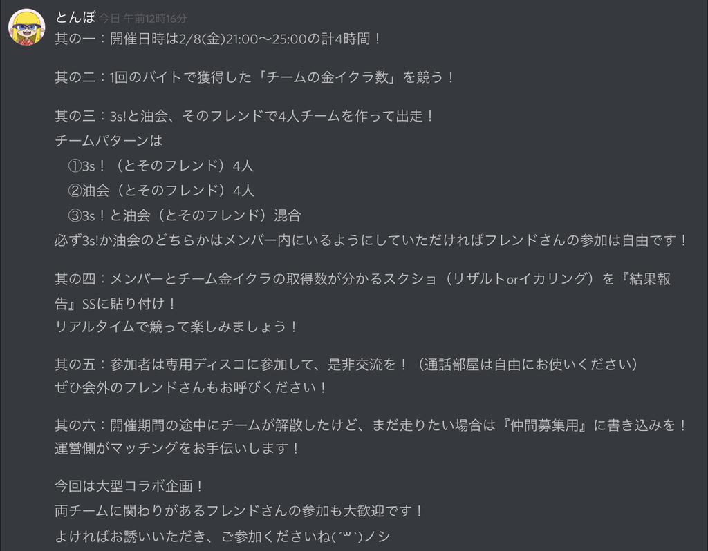 f:id:tombownomegane:20190312202732j:plain