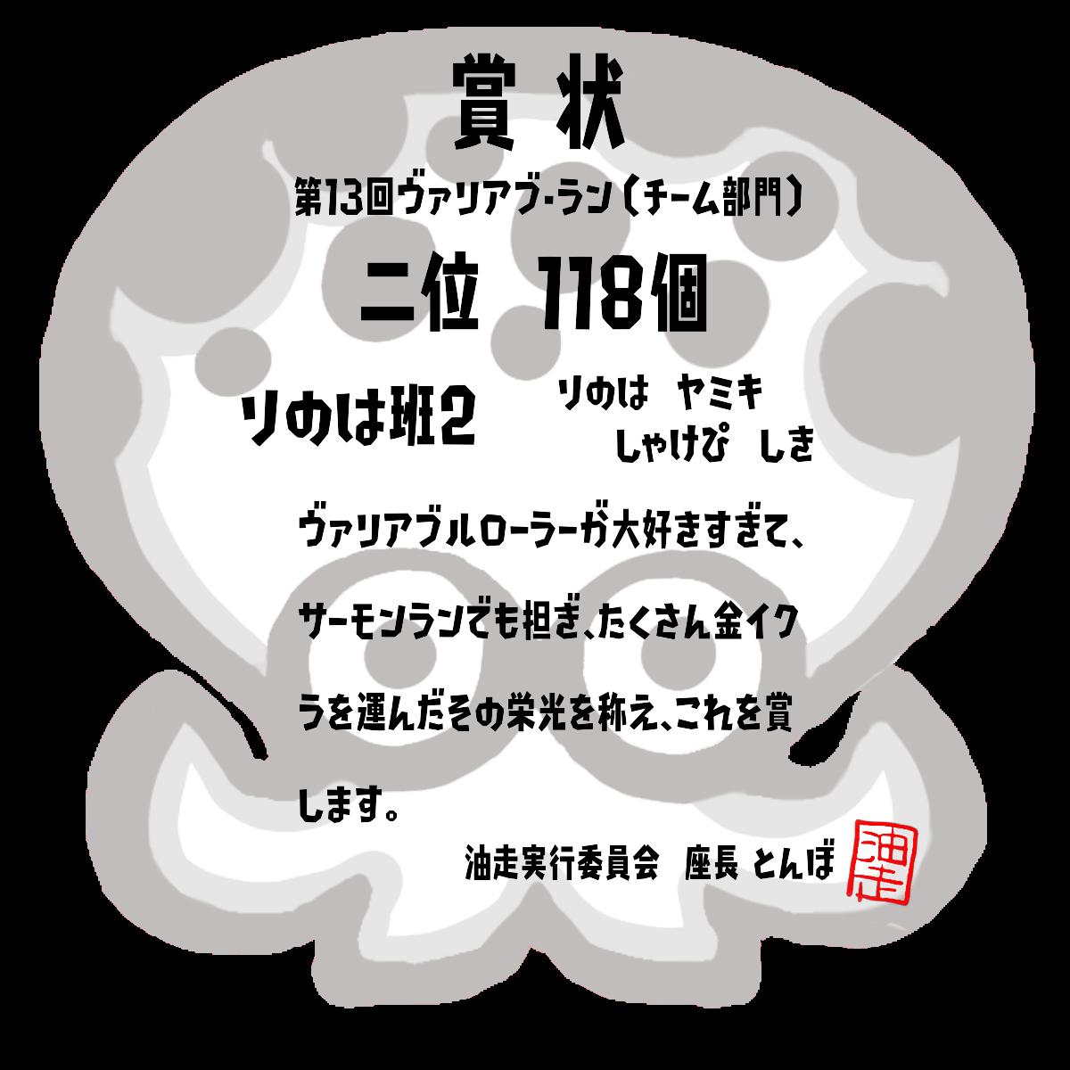 f:id:tombownomegane:20190723085456p:plain
