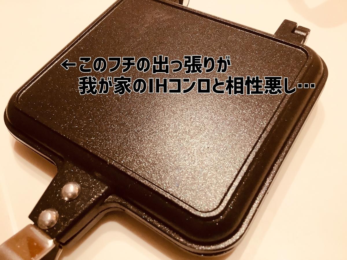 f:id:tombownomegane:20200830160648j:plain