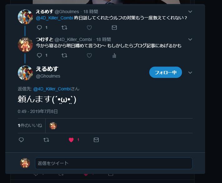 f:id:tombstone_4D:20190708184324p:plain
