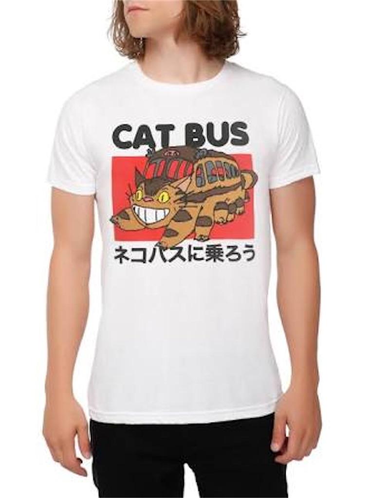 f:id:tomcats_033:20170906010958j:image