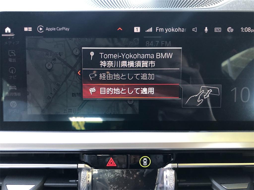 f:id:tomeiyokohama-bmw-mini:20200114110600j:image