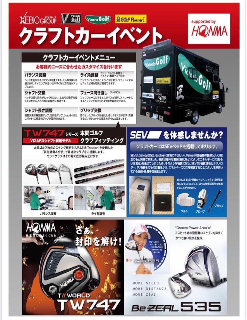 f:id:tomeiyokohama-bmw-mini:20200205104009j:image