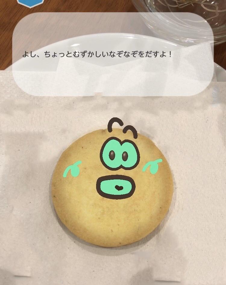 f:id:tomeiyokohama-bmw-mini:20200217115809j:plain