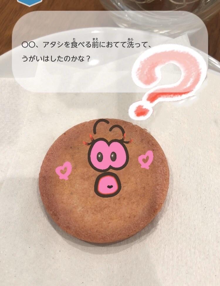 f:id:tomeiyokohama-bmw-mini:20200217115926j:plain