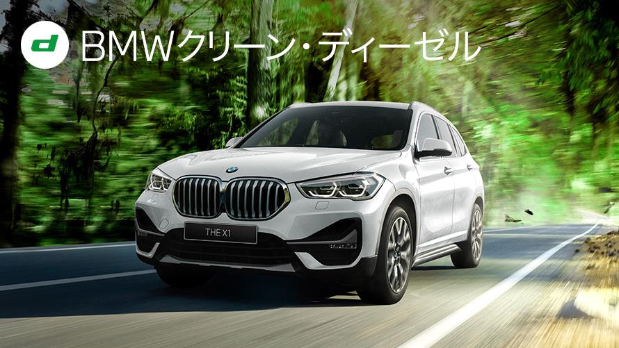 f:id:tomeiyokohama-bmw-mini:20200612123501j:plain