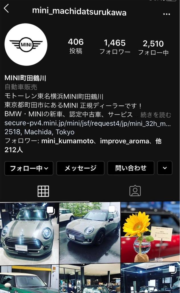 f:id:tomeiyokohama-bmw-mini:20200615121708j:image