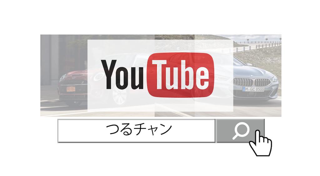 f:id:tomeiyokohama-bmw-mini:20200622100727p:image