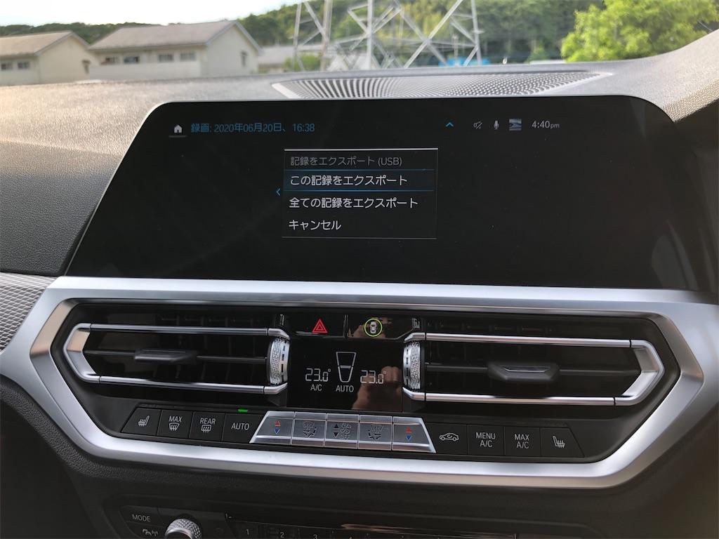 f:id:tomeiyokohama-bmw-mini:20200623162405j:image