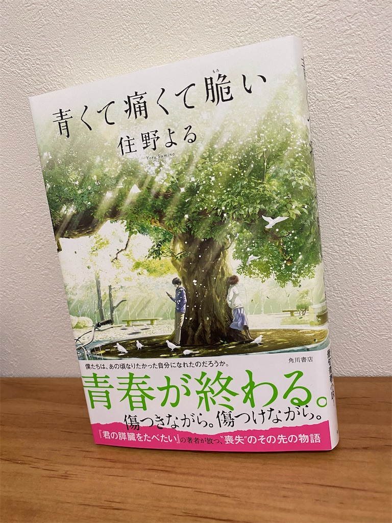 f:id:tomeiyokohama-bmw-mini:20200629122500j:image