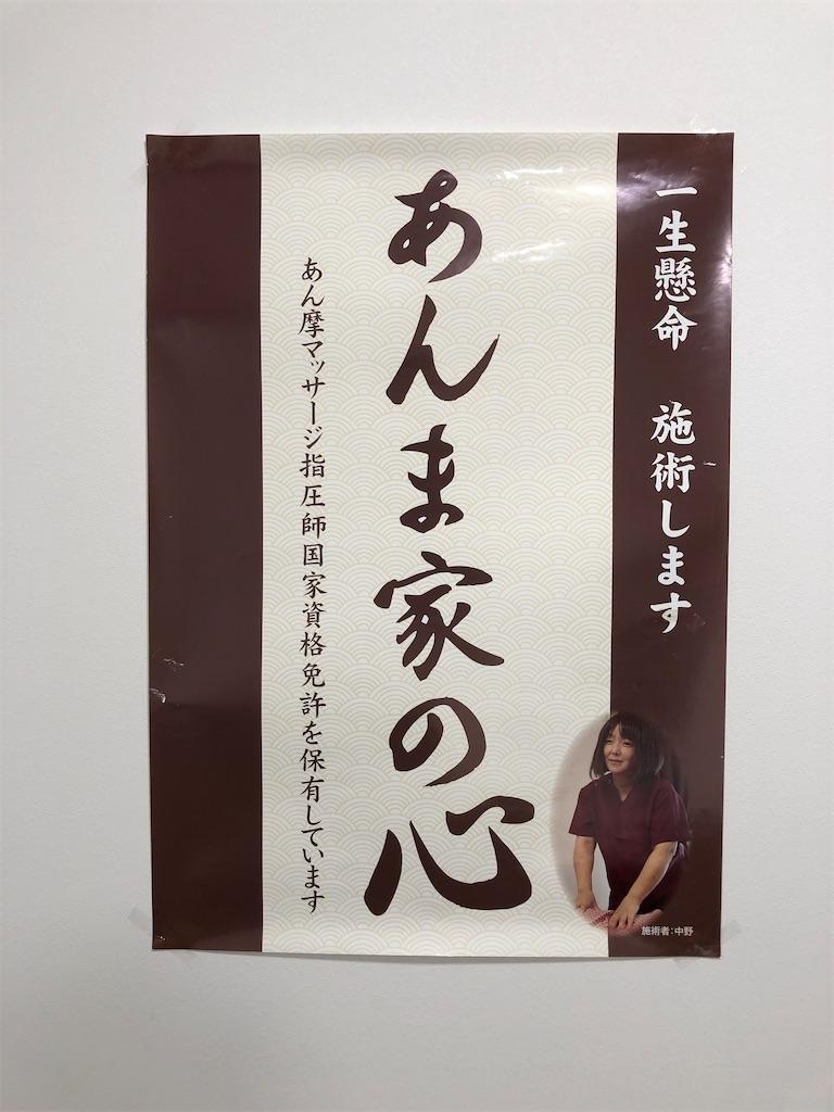 f:id:tomeiyokohama-bmw-mini:20200728183205j:image