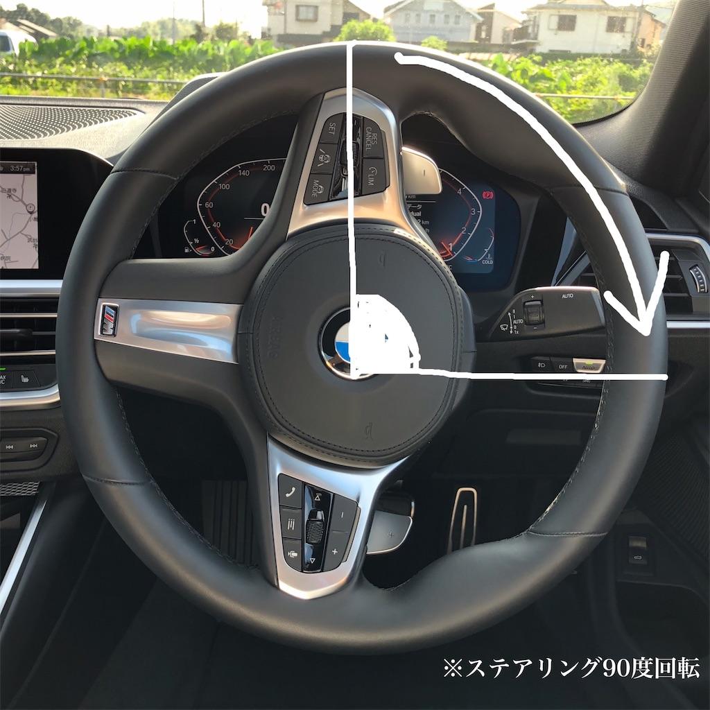 f:id:tomeiyokohama-bmw-mini:20200804163910j:image