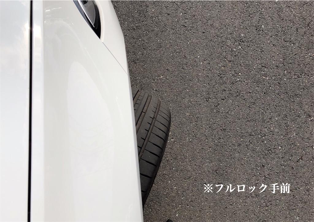 f:id:tomeiyokohama-bmw-mini:20200804163913j:image