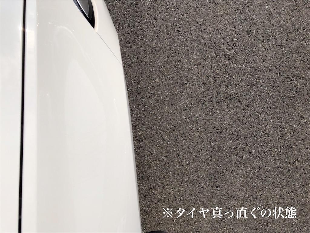 f:id:tomeiyokohama-bmw-mini:20200804163917j:image