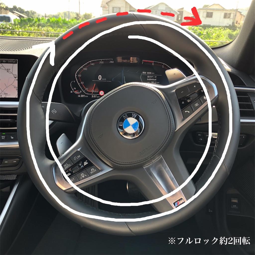 f:id:tomeiyokohama-bmw-mini:20200804163920j:image