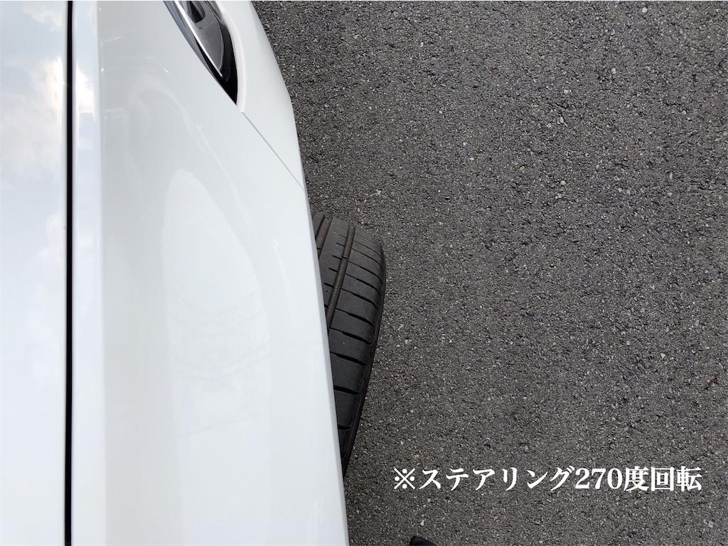 f:id:tomeiyokohama-bmw-mini:20200804163925j:image