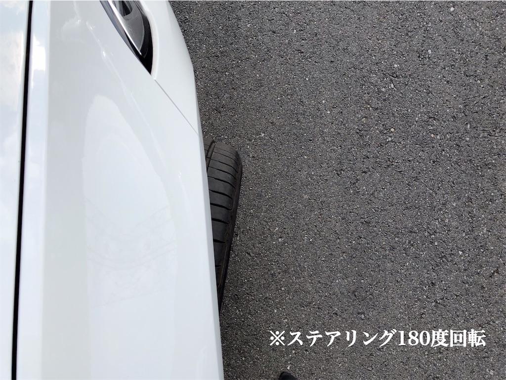 f:id:tomeiyokohama-bmw-mini:20200804163933j:image