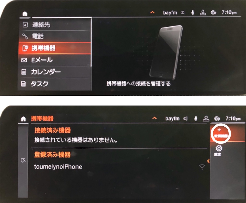 f:id:tomeiyokohama-bmw-mini:20200814075544j:image