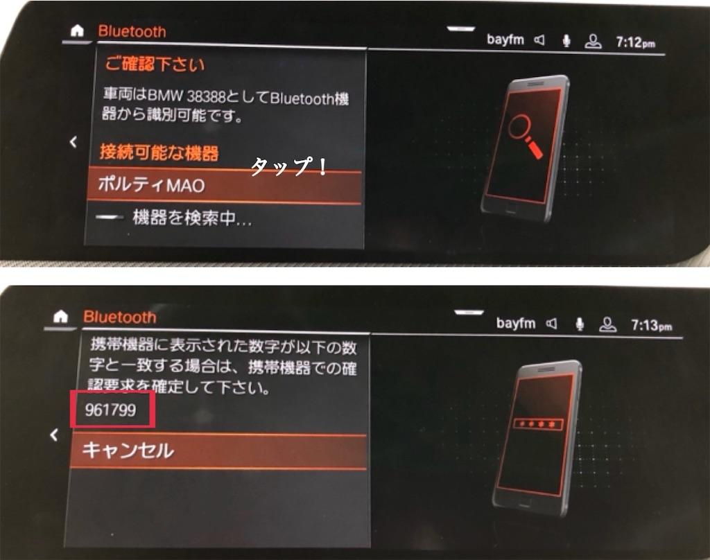 f:id:tomeiyokohama-bmw-mini:20200814075622j:image