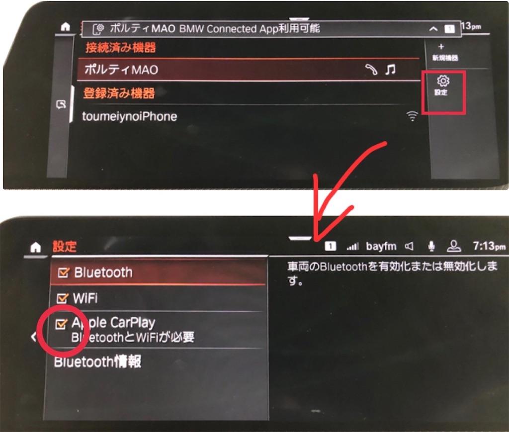 f:id:tomeiyokohama-bmw-mini:20200814075815j:image