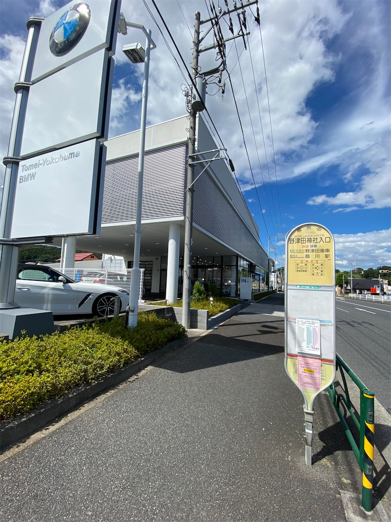 f:id:tomeiyokohama-bmw-mini:20200827141847j:image