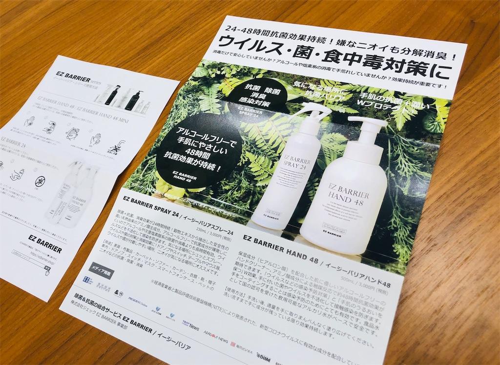 f:id:tomeiyokohama-bmw-mini:20200901141313j:image