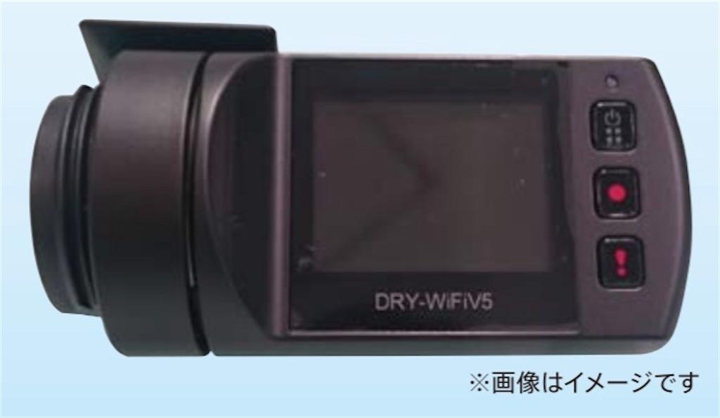 f:id:tomeiyokohama-bmw-mini:20200917123002j:image