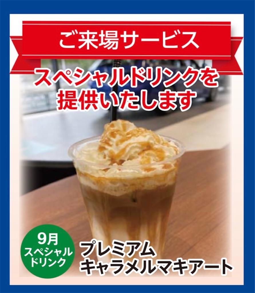 f:id:tomeiyokohama-bmw-mini:20200917123016j:image