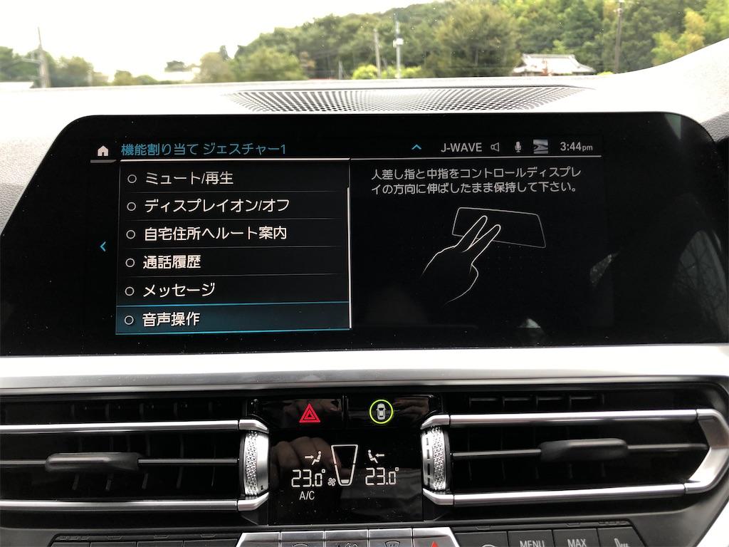 f:id:tomeiyokohama-bmw-mini:20200924172613j:image
