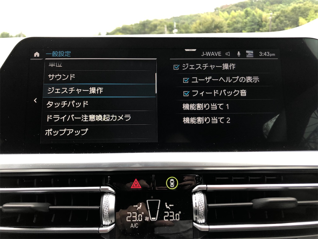 f:id:tomeiyokohama-bmw-mini:20200924172634j:image