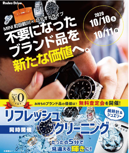 f:id:tomeiyokohama-bmw-mini:20201005101740p:plain
