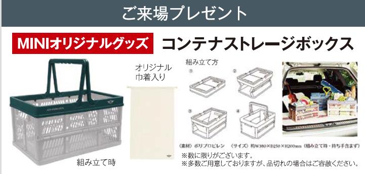 f:id:tomeiyokohama-bmw-mini:20201005112331p:plain